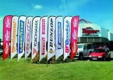 promotionalbanners